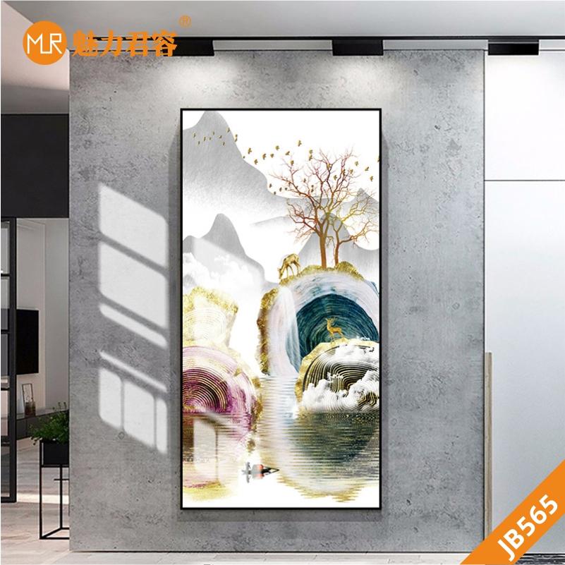 北欧风轻奢客厅装饰画发财树风水招财麋鹿沙发背景墙挂画玄关壁画