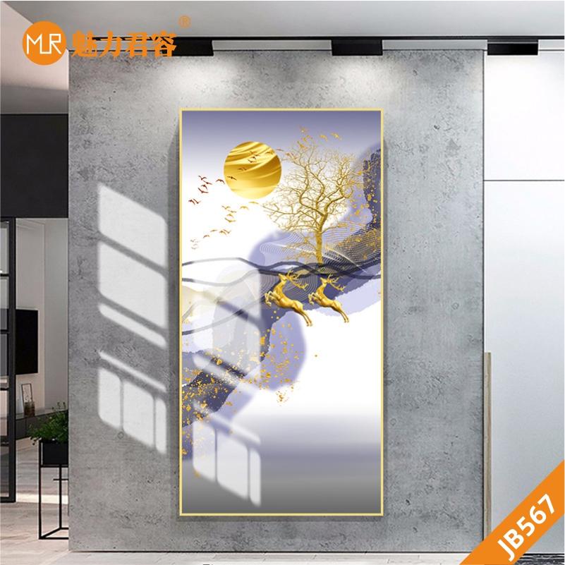 玄关挂画竖版金色现代简约客厅装饰画北欧风格抽象彩带飞鸟麋晶瓷画