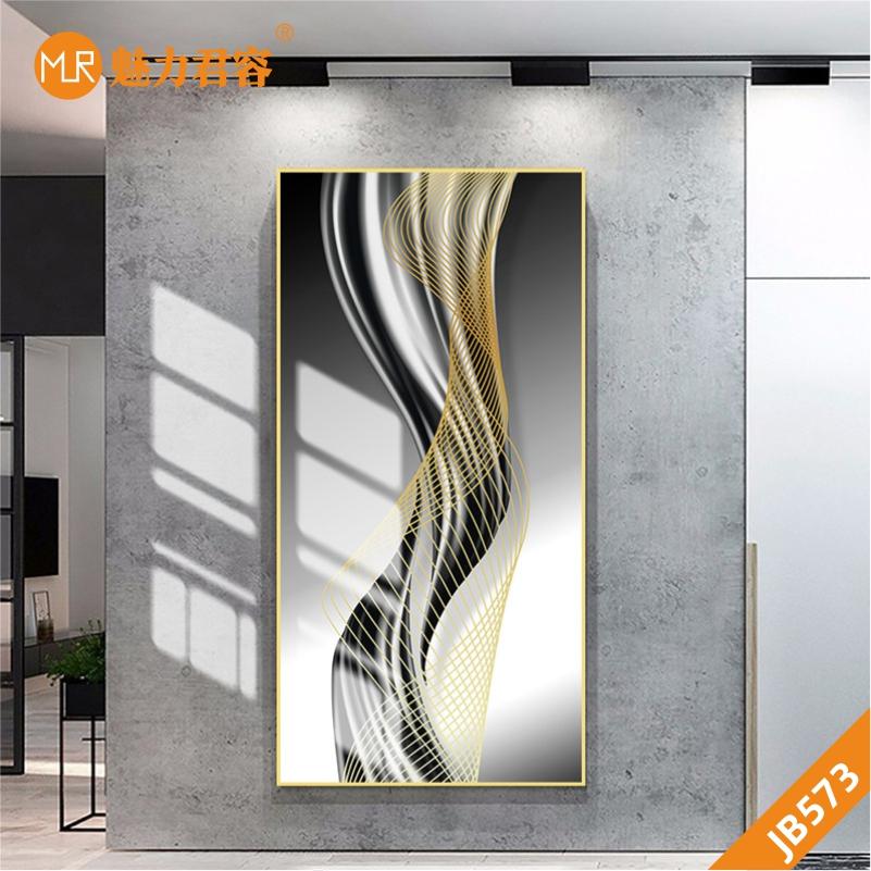 客厅装饰画现代简约沙发背景墙挂画抽象黑色金色线条轻奢挂画玄关挂画