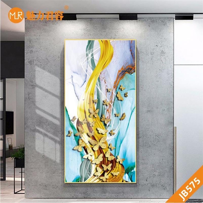 北欧现代金色线条蝴蝶卧室床头画创意客厅竖版装饰画沙发背景墙挂画