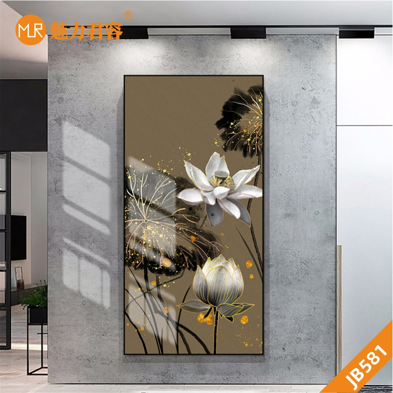 黑色大气抽象客厅玄关装饰画现代简约北欧风格背景墙挂画荷叶莲花