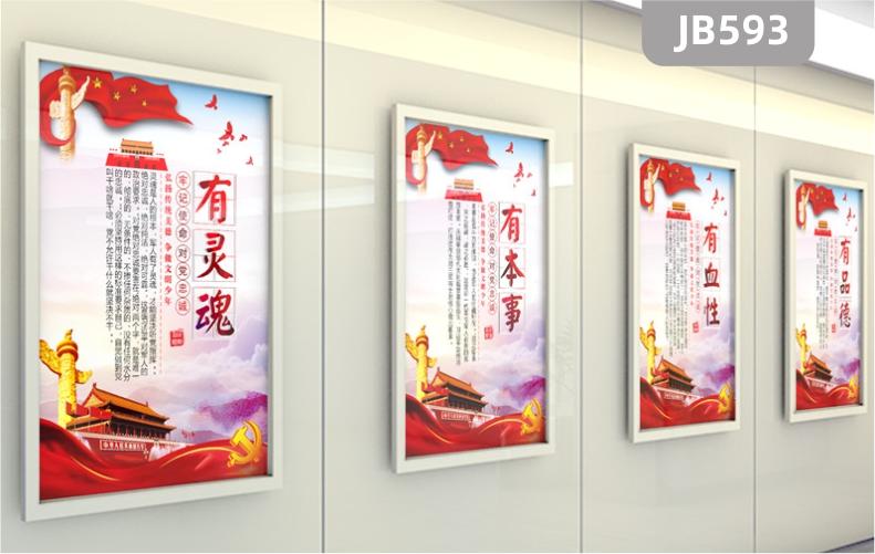 定制党建文化墙贴党员活动室标语制度展板挂画设计布置对党忠诚展板