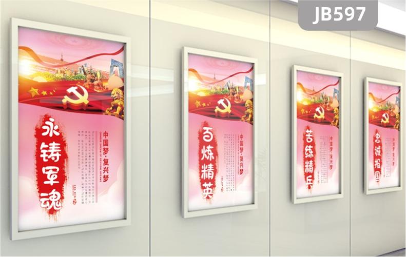 党员活动室布置党建文化墙设计会议室墙面展板忠诚报国红色大气挂画