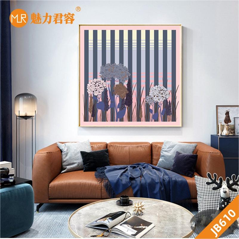 花草弥生北欧风格客厅装饰画小清新挂画文艺田园壁画沙发背景墙挂画