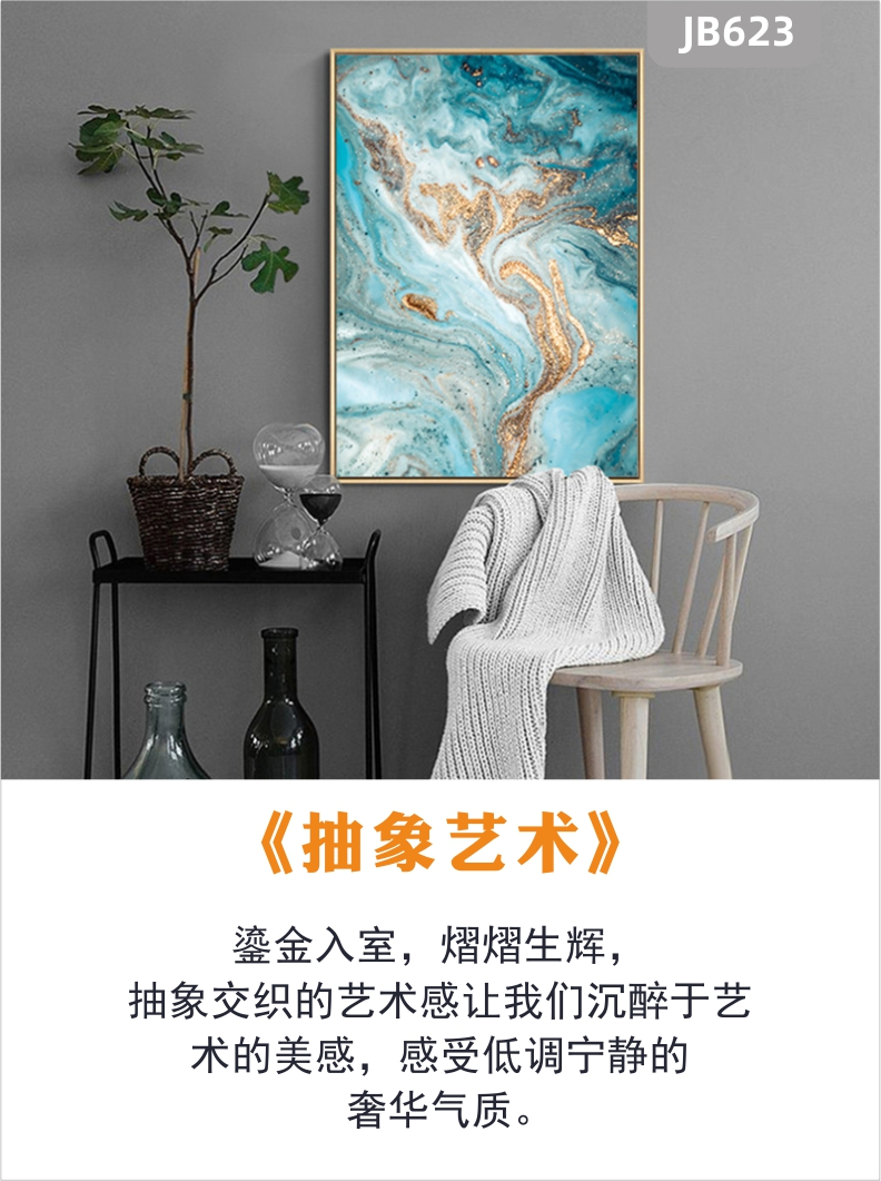 北欧简约现代艺术抽象金色蓝色金箔海洋河流玄关装饰画客厅沙发背景墙挂画