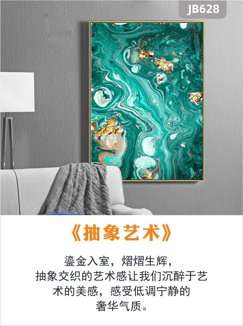 现代简约轻奢美式绿色海洋海浪风景玄关装饰画客厅沙发背景墙挂画