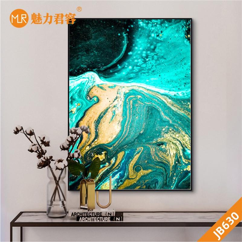 手绘抽象浪花海洋金泊玄关装饰画客厅沙发背景墙挂画走廊壁画晶瓷画