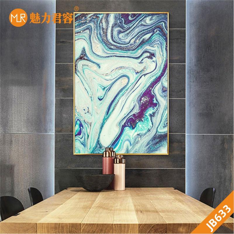 蓝色油彩肌理大理石纹理水墨背景玄关装饰画客厅沙发背景墙挂画晶瓷画