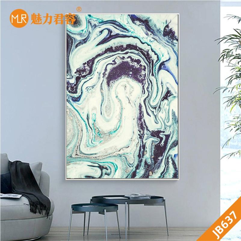 蓝色肌理大理石纹理抽象水墨山水玄关背景装饰客厅沙发背景墙挂画
