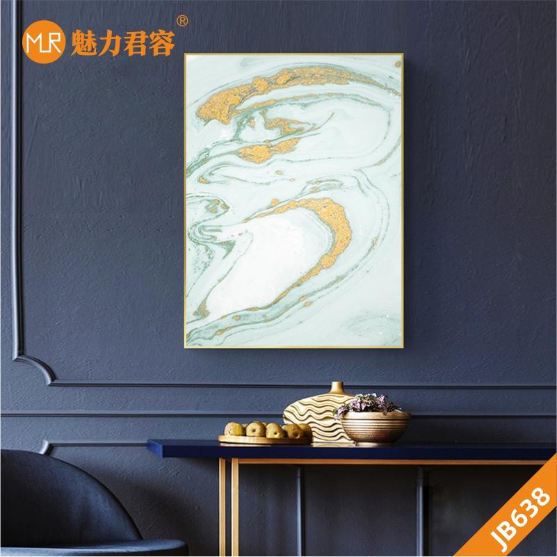 抽象蓝色大理石纹金线玄关客厅装饰画餐厅饭厅沙发挂画卧室床头壁画