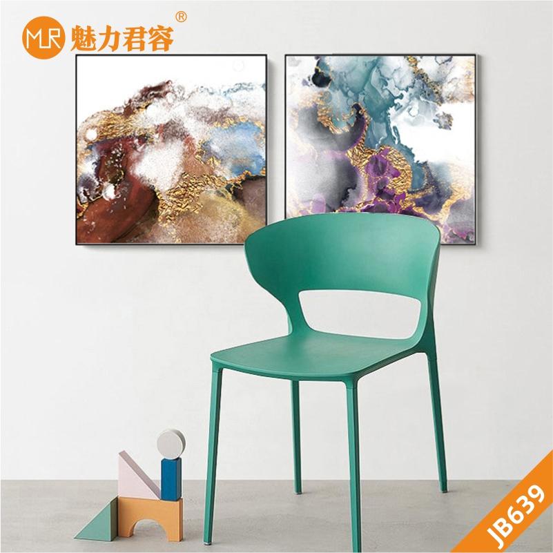 抽象客厅装饰画沙发背景两联画现代色彩图案卧室艺术小户型装饰画