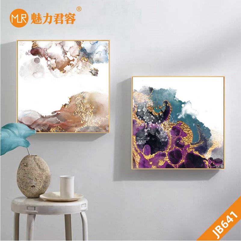 新中式抽象水墨色彩线条水彩装饰画客厅挂画沙发背景墙挂画两联挂画