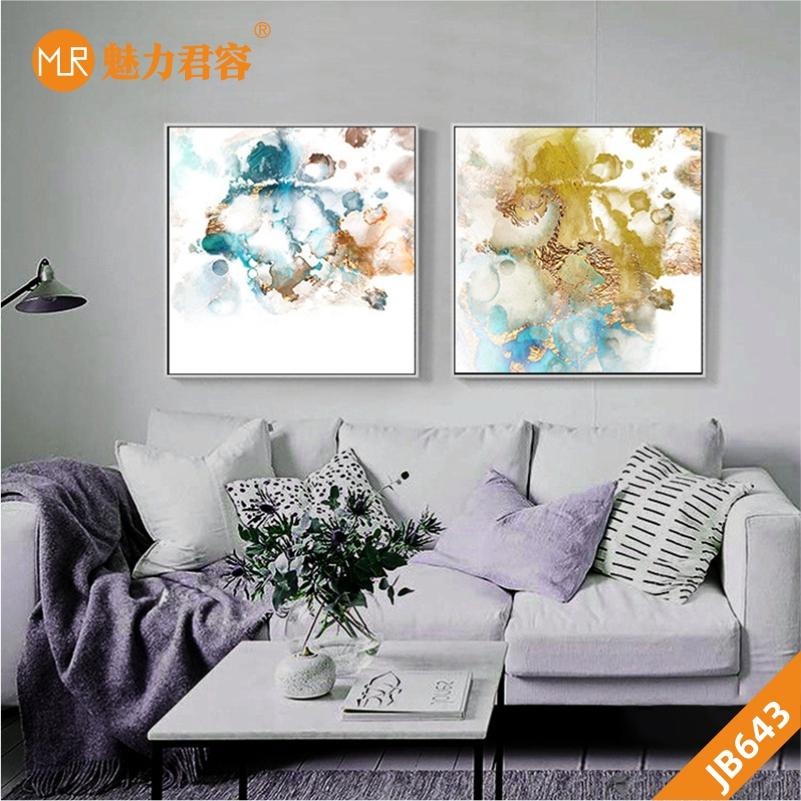 新中式水墨金色抽象色彩装饰画客厅书房挂画沙发背景墙方形两联挂画