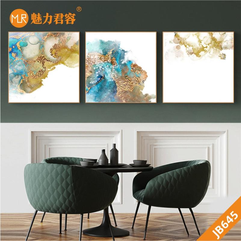 新中式抽象水墨色彩线条图案水彩装饰画客厅书房沙发背景墙三联挂画