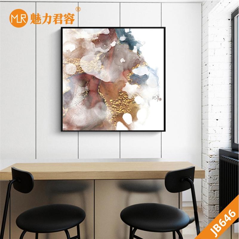 抽象房间床头水墨挂画现代艺术客厅主卧室沙发背景墙装饰画简约色彩壁画