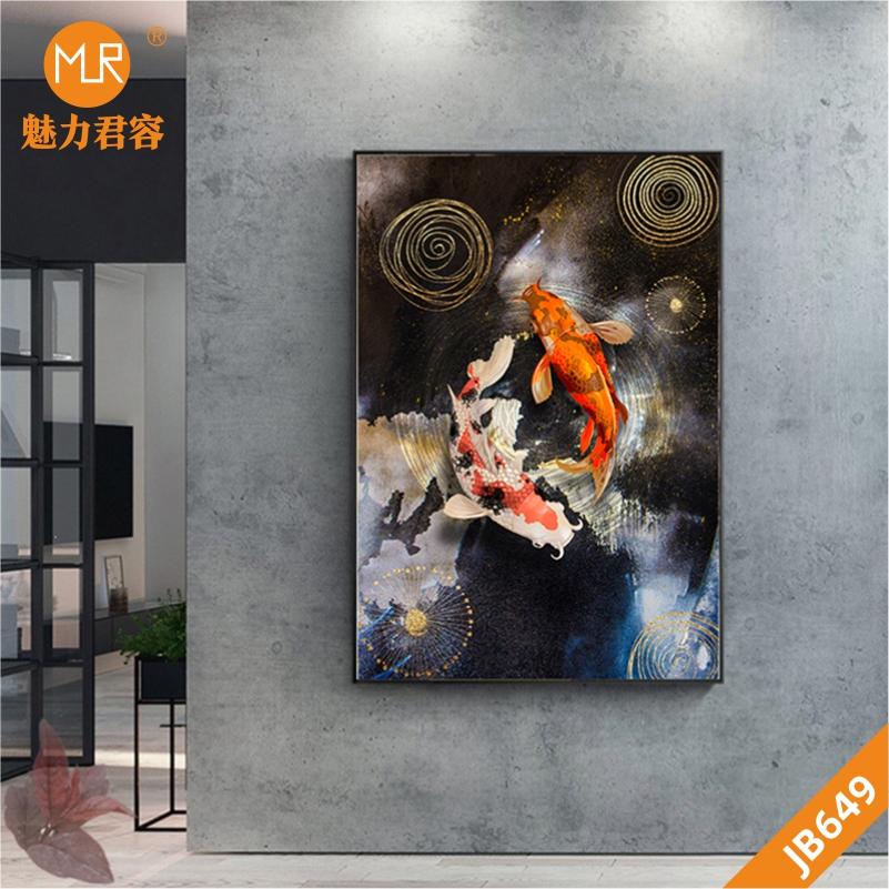 新中式客厅装饰画玄关餐厅沙发背景墙有框挂画日式鲤鱼金鱼吉祥好运挂画
