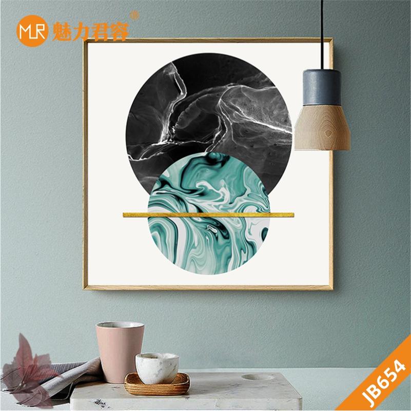 现代抽象色彩圆形装饰画客厅沙发背景墙壁画卧室书房玄关方形挂画