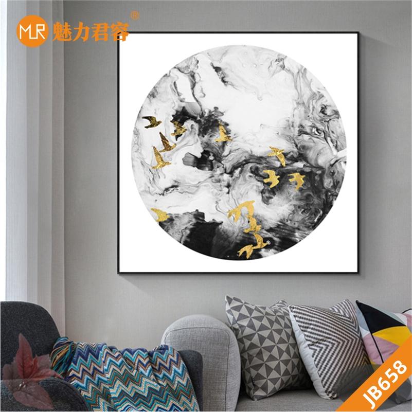 新中式轻奢金色抽象山峰飞鸟意境北欧风景画圆形装饰画客厅沙发背景墙挂画