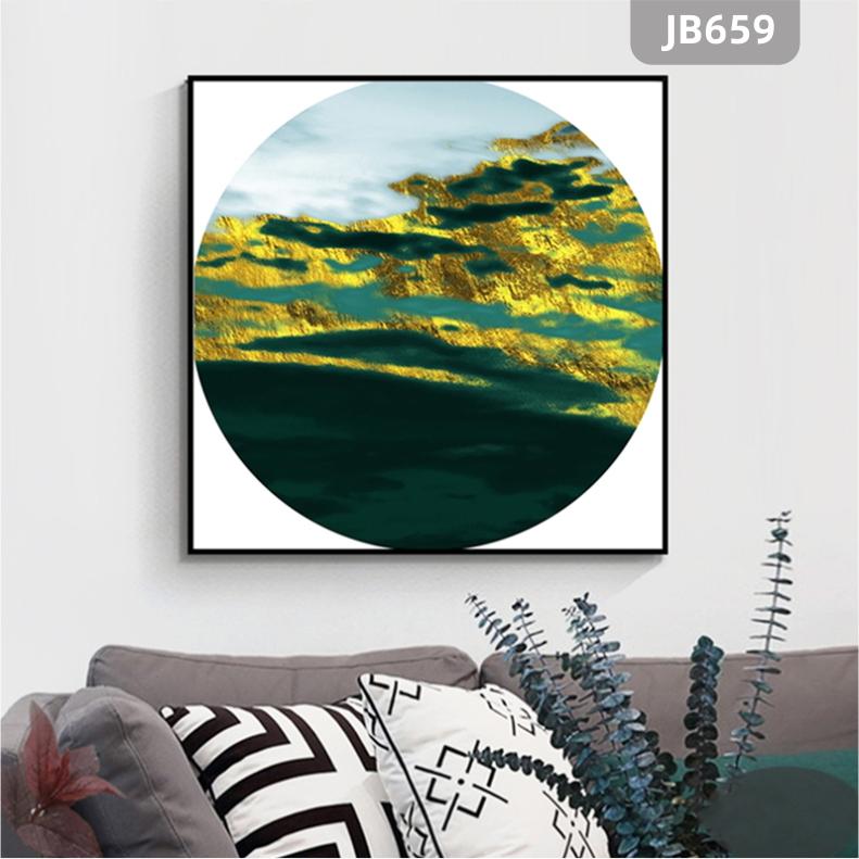 圆形金泊山脉客厅装饰画餐厅卧室挂画禅意新中式中沙发背景墙壁画