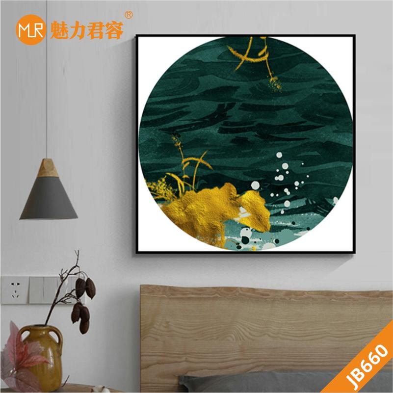 风景餐厅圆形蓝色海洋装饰画北欧现代装饰简约挂画客厅沙发背景墙挂画