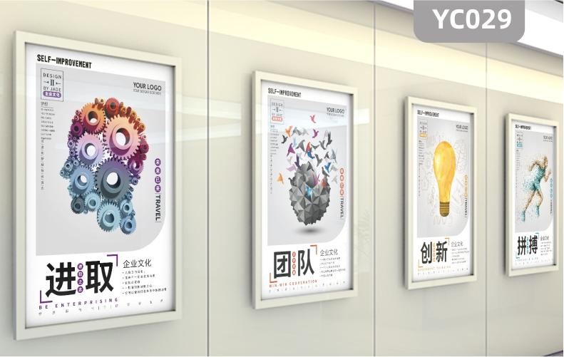 创意简约励志进取团队创新拼搏企业文化展板办公室装饰画挂画灯泡奔跑的人