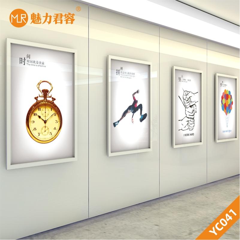 创意简约时间拼搏努力梦想企业文化展板海报公司装饰画时钟拳头气球