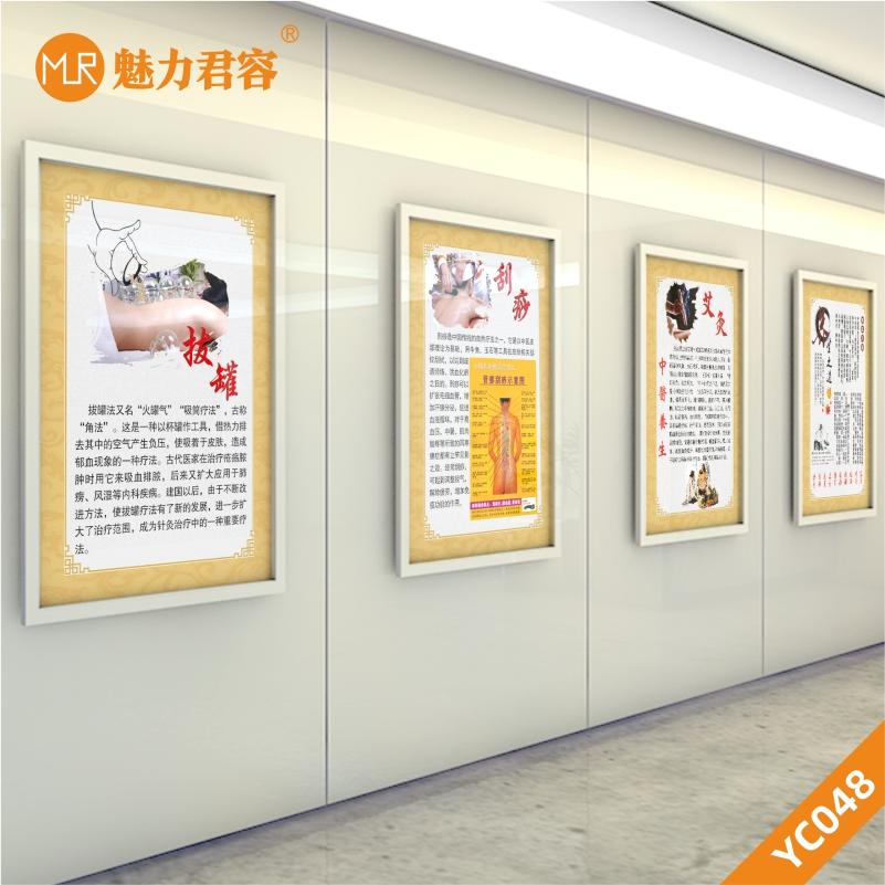 中医文化养生之道拔罐艾灸刮痧文化展板医院养生馆走廊装饰画挂画