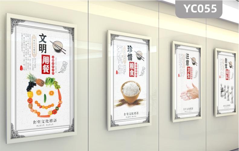 食堂文化标语宣传海报文明用餐珍惜粮食自觉排队注意卫生餐厅装饰画
