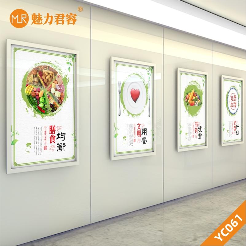 校园学校公司食堂餐厅文化节约粮食标语挂画展板海报餐厅走廊挂画