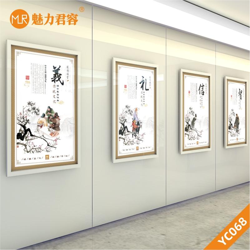 中国风传统校园文化展板义礼信智学校走廊装饰画挂画梅花古典人物图