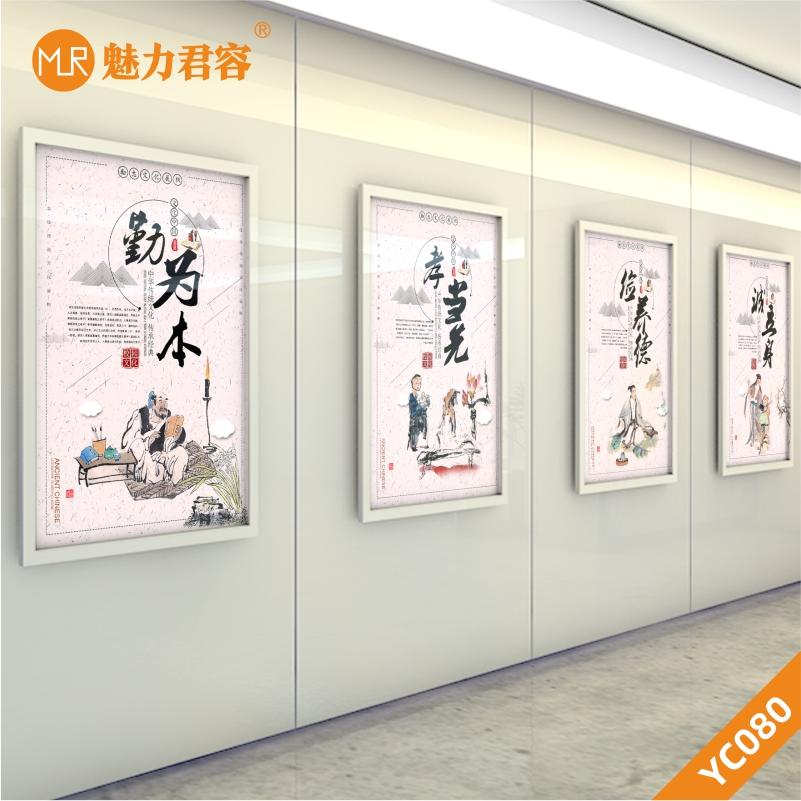 中国风古典校园文化展板教室走廊勤为本孝当先俭养德诚立身水墨古代人物挂画