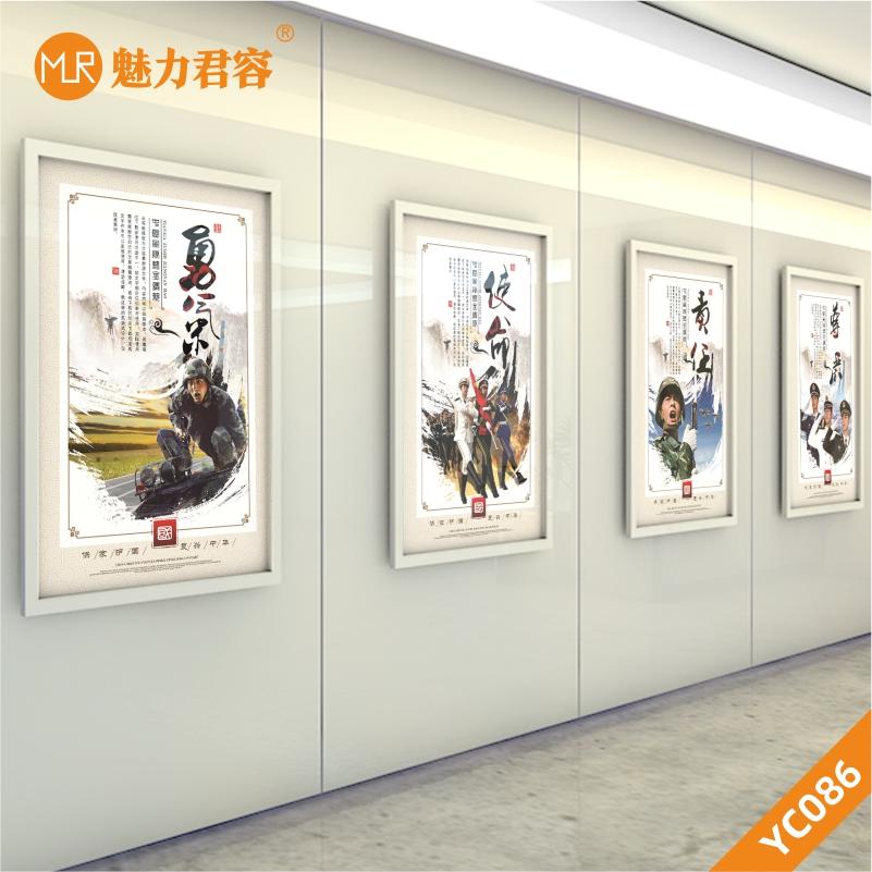 勇气使命尊严责任部队企业文化展板海报办公室宣传教育装饰画战士军人