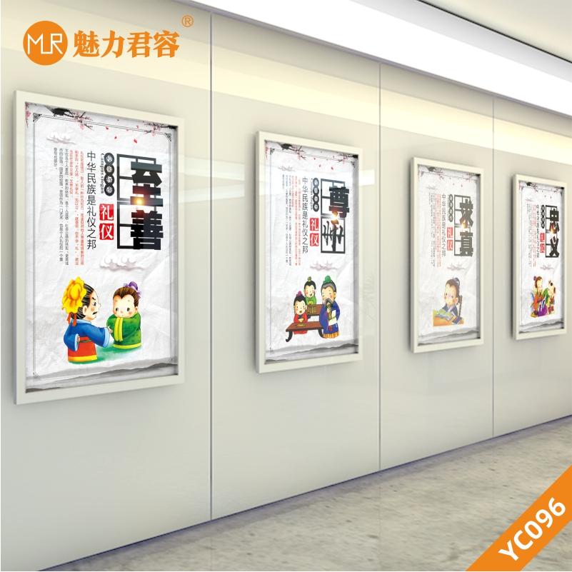 校园学校礼仪中国传统文化展板至善尊师求真忠义教室走廊装饰画古典人物