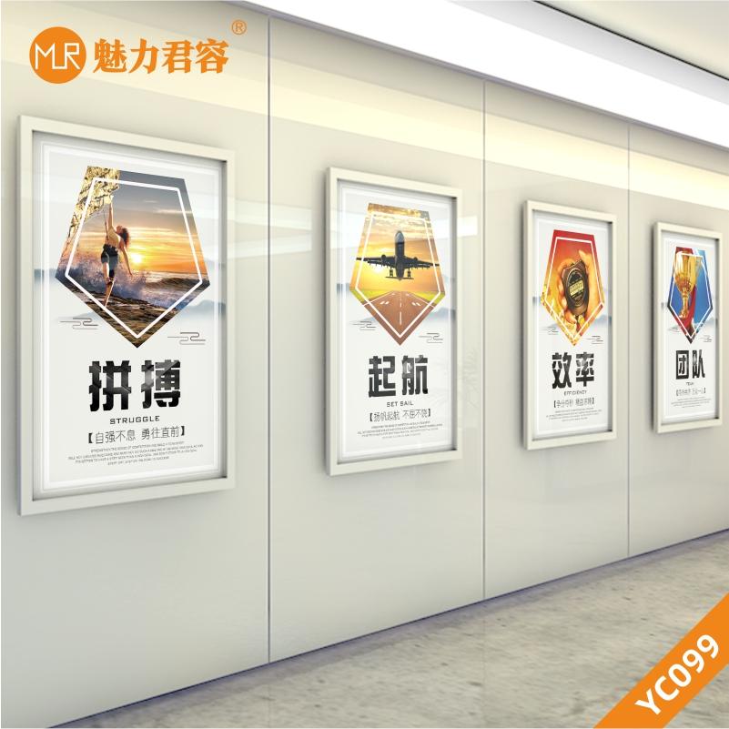 简约励志企业文化展板拼搏起航效率团队公司办公室装饰画飞机起航
