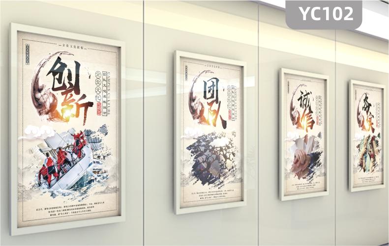 创意公司办公室装饰画励志诚信创新团队务实企业文化展板壁画破洞