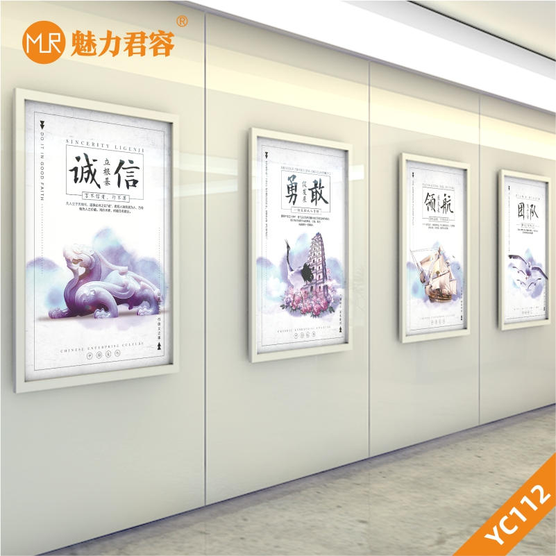 企业文化墙公司装饰画走廊名言励志标语会议室办公室挂画海报定制