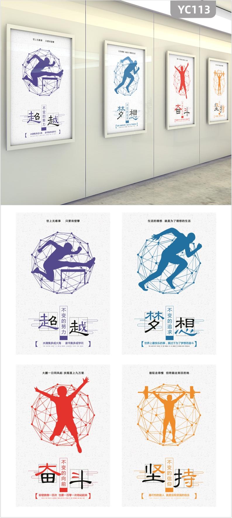 企业公司文化宣传挂画办公会议室背景墙装饰布置激励奋斗励志展板