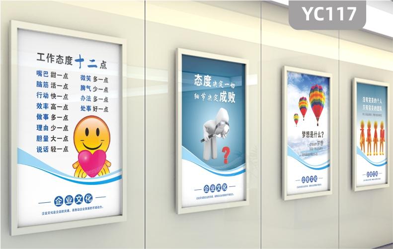 定制办公室励志挂画企业文化墙公司宣传画车间走廊装饰画团队标语