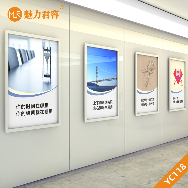 公司企业文化墙励志标语挂画办公室装饰画定制会议室背景墙面壁画