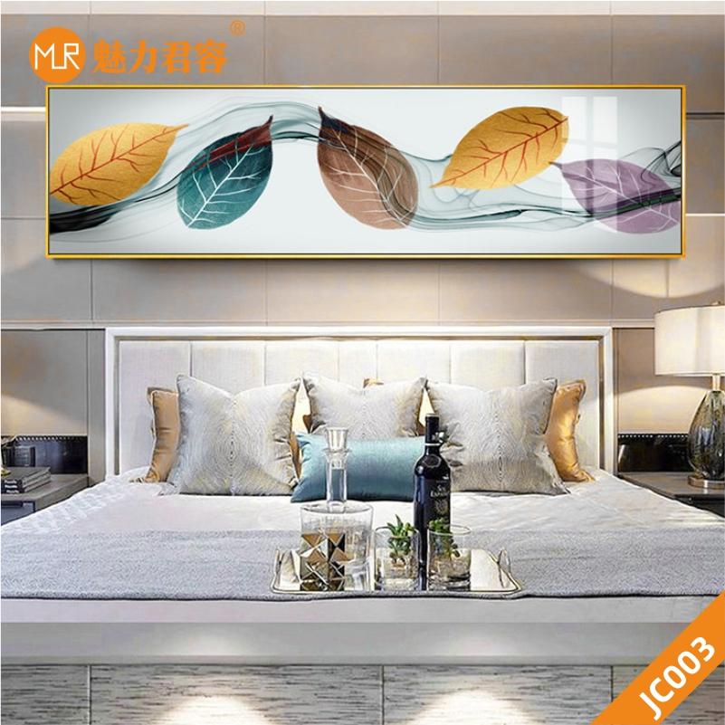 家居卧室抽象水墨金色植物花卉现代简约床头装饰画挂画书房横幅挂画
