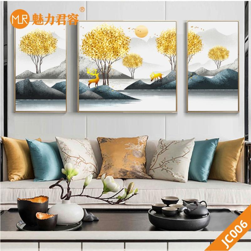 家居新中式水墨山水风景金色发财树客厅装饰画沙发背景墙装饰挂画