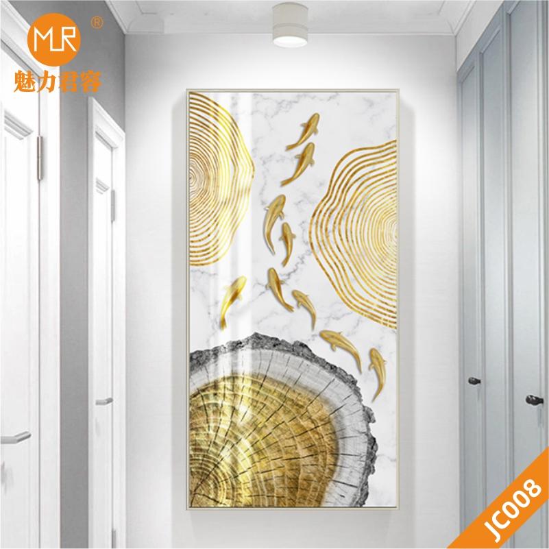新中式抽象金色年轮线条九鱼图轻奢装饰画玄关挂画客厅沙发挂画竖版