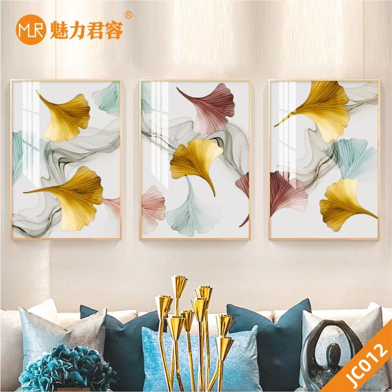 高端现代简约抽象水彩金色叶子轻奢装饰画客厅卧室书房三联装饰画