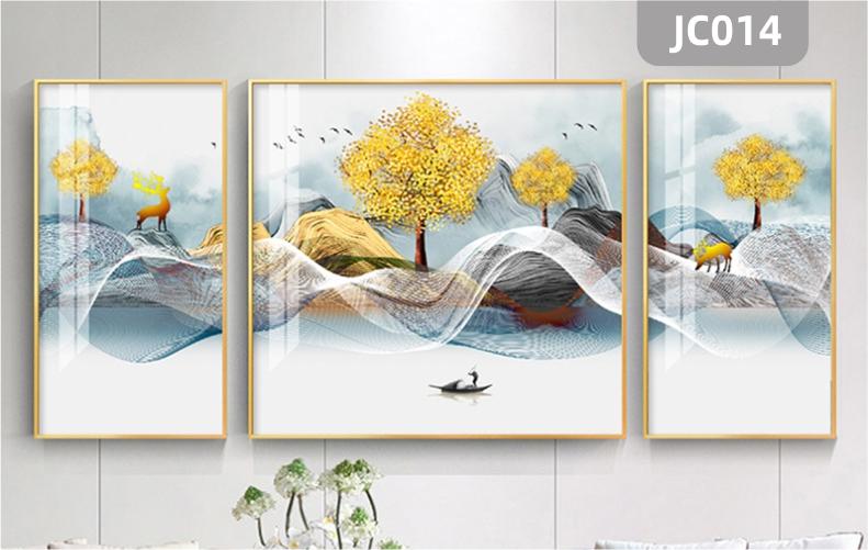 现代抽象金色山水风景创意现代简约客厅装饰画书房卧室床头三联挂画