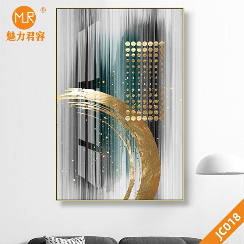 原创现代简约抽象金色圆点色块几何玄关装饰画客厅书房背景墙挂画