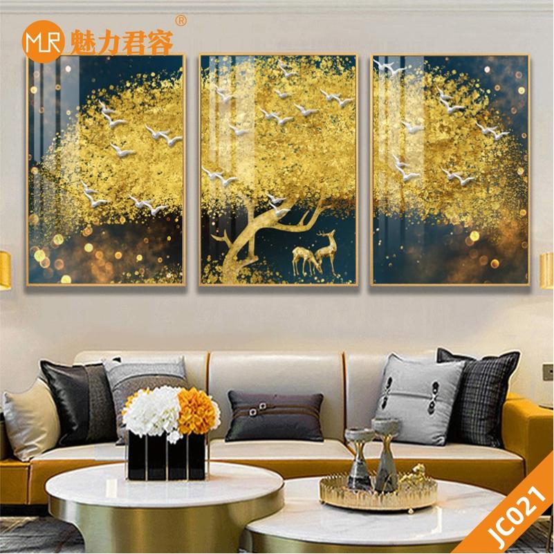 轻奢发财树发财鹿金色晶瓷画装饰画手绘立体客厅沙发背景墙三联挂画
