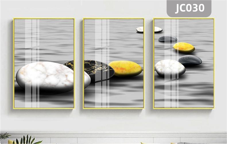 现代简约工业风金色鹅卵石轻奢装饰画石来运转客厅装饰画晶瓷三联挂画