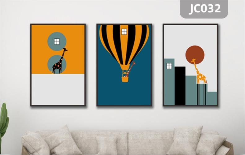 现代简约装饰画儿童房卧室床头壁画创意动物长颈鹿降落伞轻奢三联挂画