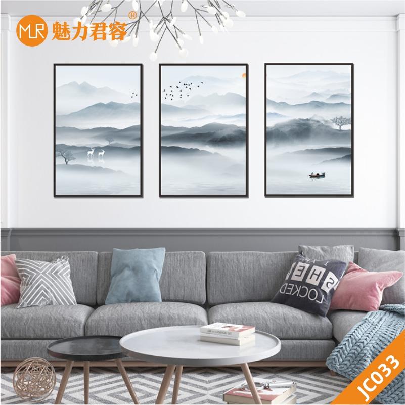 新中式水墨山水三联画禅意山水风景客厅装饰画沙发背景墙书房挂画