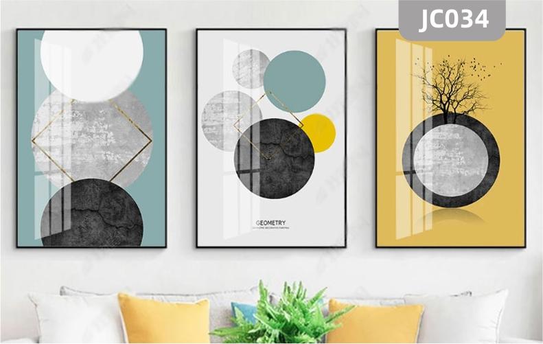 现代简约抽象几何大树北欧小清新装饰画客厅装饰画沙发背景墙三联挂画